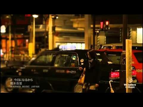Kumaki Anri - Kyo ni Narukara.mp4