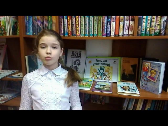 Изображение предпросмотра прочтения – АленаТрухина читает произведение «О доброте» В.Карнауховой