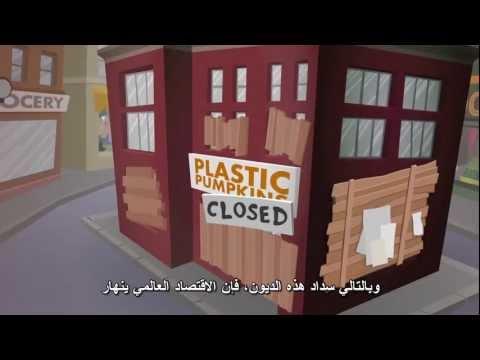 There's No Tomorrow الذروة الطاقية ونهاية النمو