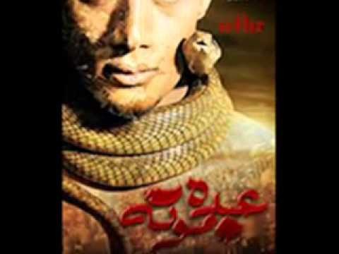 films abdou mouta