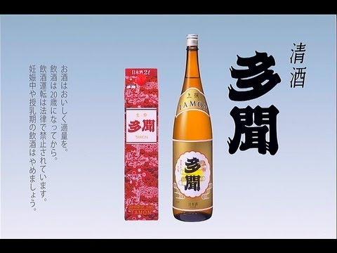 多聞 - JapaneseClass.jp