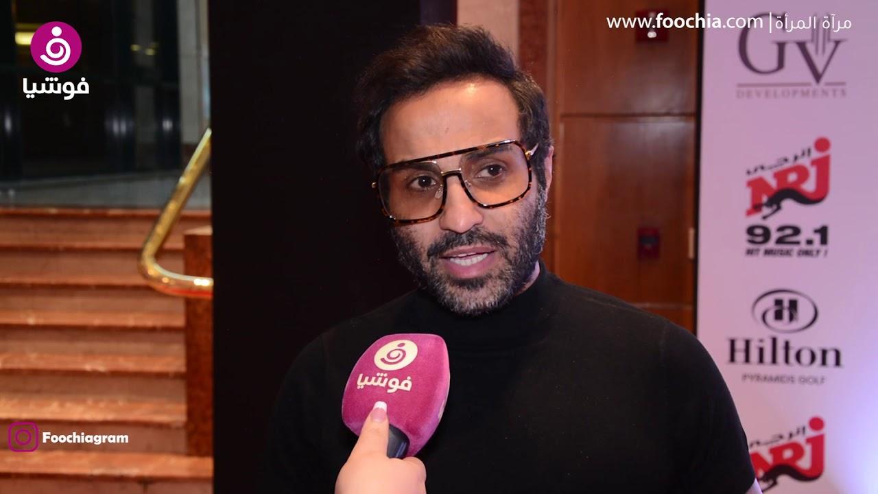 أحمد فهمي يكشف تفاصيل مرض هنا الزاهد.. ويؤكد: لم أصرف الكثير على حفل زفافنا!