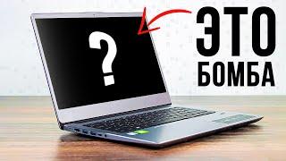 Лучший Бюджетный Ноутбук Для Учёбы и Работы в 2021 Году