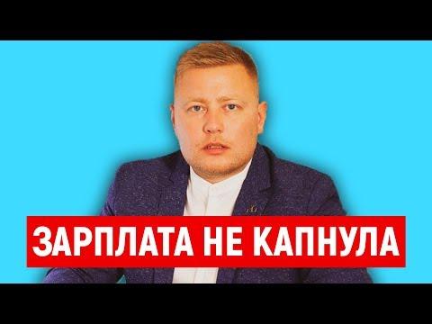 ДЕРЗКИЙ БИЗНЕС ТРЕНЕР ЕГОР АКСЕНОВ