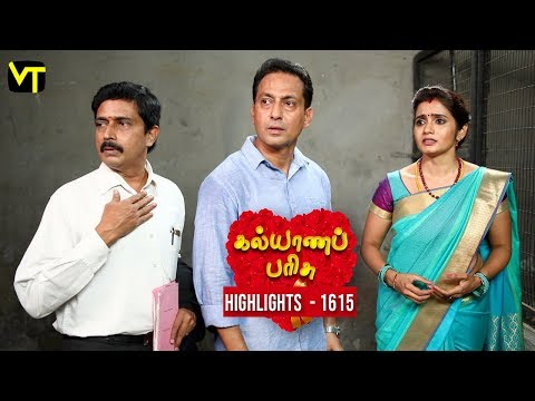 Kalyanaparisu Tamil Serial Episode 1615 Highlights on Vision Time. Let's know the new twist in the life of  Kalyana Parisu ft. Arnav, Srithika, Sathya Priya, Vanitha Krishna Chandiran, Androos Jesudas, Metti Oli Shanthi, Issac varkees, Mona Bethra, Karthick Harshitha, Birla Bose, Kavya Varshini in lead roles. Direction by AP Rajenthiran  Stay tuned for more at: http://bit.ly/SubscribeVT  You can also find our shows at: http://bit.ly/YuppTVVisionTime   Like Us on:  https://www.facebook.com/visiontimeindia