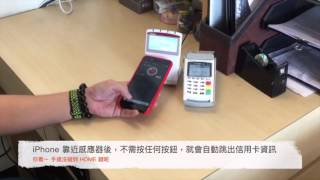Apple Pay 付款完整流程