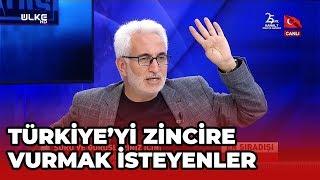 En Sıradışı - Erdoğanın Düşmanları - 24 Temmuz 2019