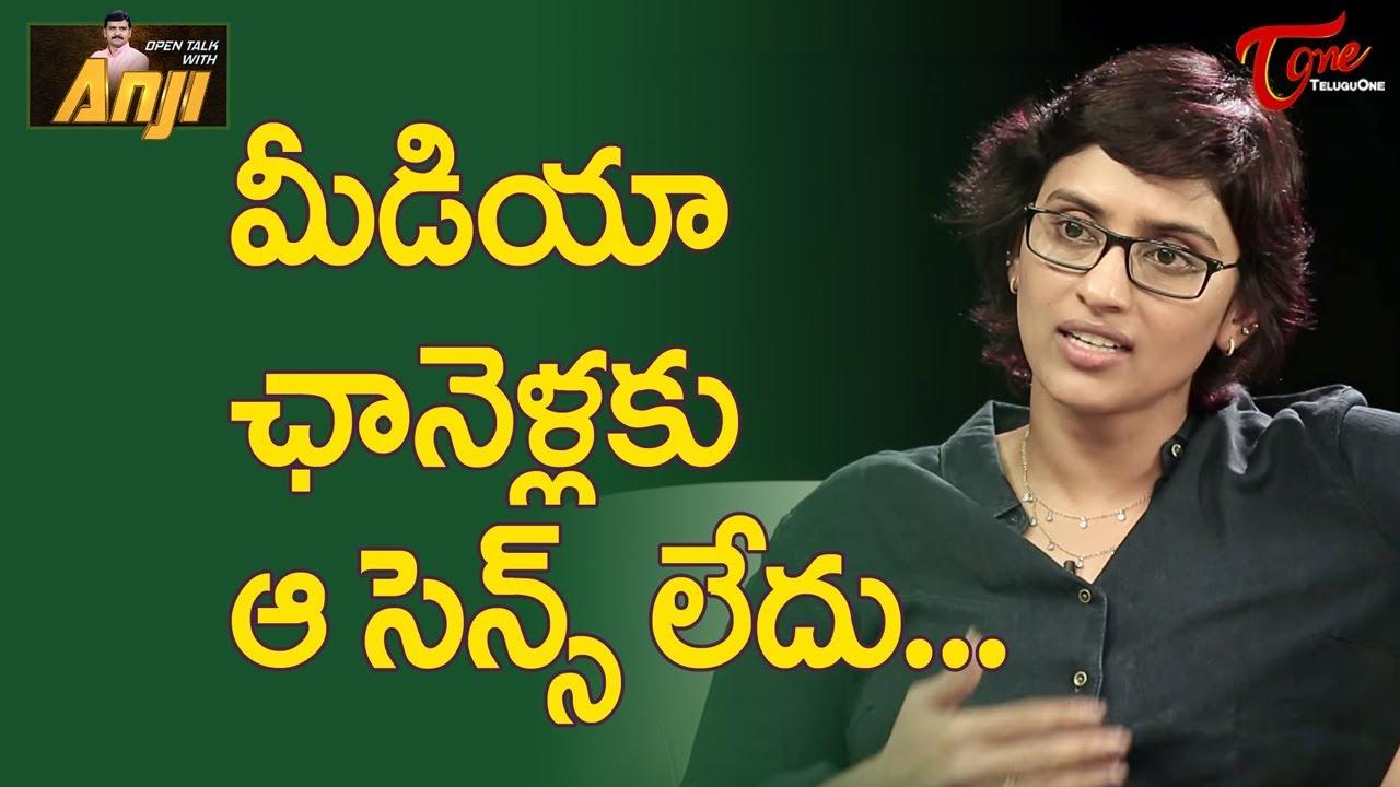 Actress Sri Sudha Chit Chat   Open Talk with Anji Current Topics -  TeluguOne by TeluguOne