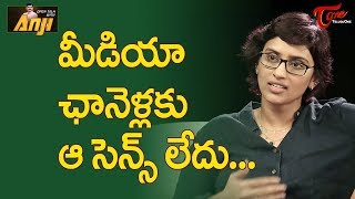 Actress Sri Sudha Chit Chat | Open Talk with Anji Current Topics - TeluguOne