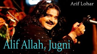"""Alif Allah, Jugni"" | Arif Lohar | Sufi Song | Virsa Heritage Revived"
