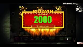 Игровые автоматы Piggy Bank (копилка) играть бесплатно
