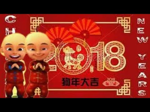 Lagu Imlek 2018 Baru 恭喜发财 | Upin Ipin New Year Kids Song | Remix ~ Happy New Year 2018 新年快樂 Terbaru