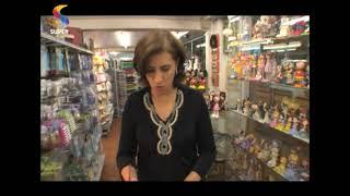 Aprenda a técnica do patchwork em caixas de MDF