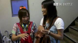 戦慄MC BATTLE CM 「戦慄美少女図鑑。」 モデル:れーこしゃんとえりり...