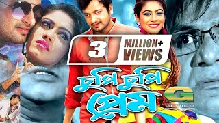 Chupi Chupi Prem | Full Movie | Saimon | Priyonti