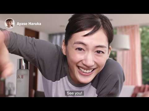 Ayase Haruka's Secret To Crystal Clear Skin? | SK-II Facial Treatment Essence