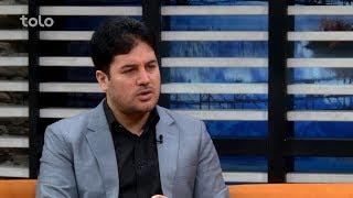 بامداد خوش - سرخط - صحبت با کبیرحقمل ریس نشرات وزارت معارف درمورد آغاز مکاتب