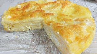 Я в Восторге от Этого Пирога.Вез Возни с Тестом-Пирог с Сыром.