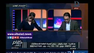 ضياء رشوان : عملية اليوم ' انتحار جماعي '.. فيديو