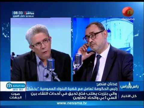 عدنان منصر: لم نشجع الفساد ولم نمارسه