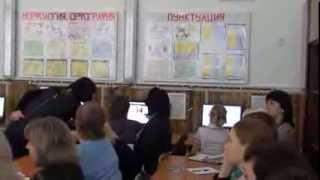 Фрагмент он-лайн уроку української мови у 7 класі