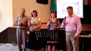 Группа Блаженство После встречи с Христом