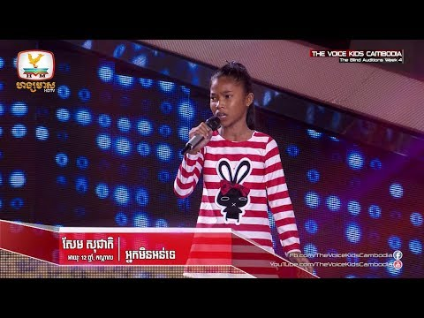Sem Socheat - Neak Min Orn Teh  (The Blind Audition Week 4 | The Voice Kids Cambodia 2017)