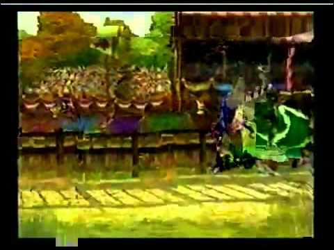 Robin Hood: Defender Of The Crown - PS2