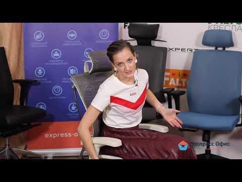 Эргономичное кресло Expert Spring G с подставкой для ног