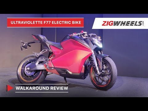 Ultraviolette F77 Electric Bike Walkaround Review | Price, Features, Specs & More | ZigWheels