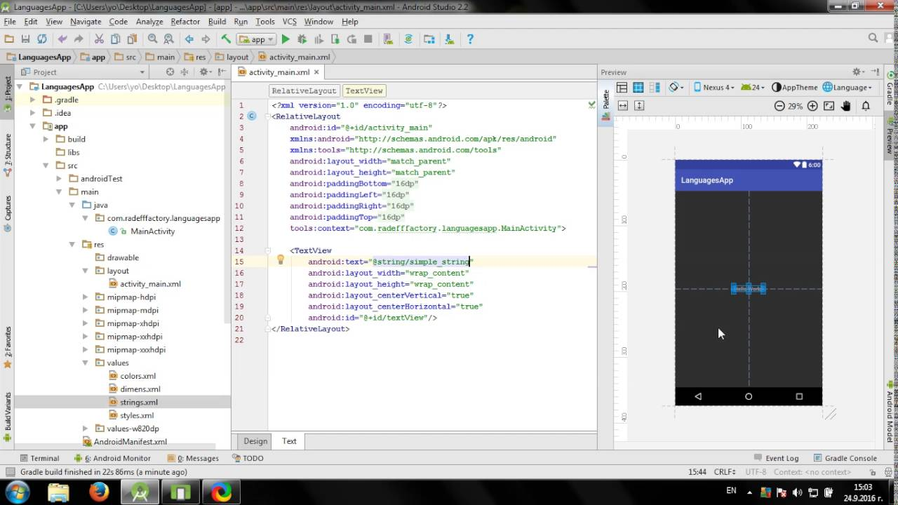 Add translation to your app in Android Studio