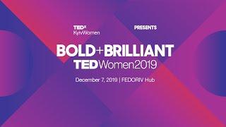 TEDx Women Kyiv. Bold+Brilliant / НАЖИВО