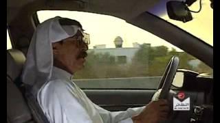 Jamer Alwedaa عبدالكريم عبدالقادر- جمر الوداع