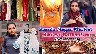 Kamla Nagar Market Delhi || Latest collection November 2019 || Branded kurtis & winter wear || Hindi