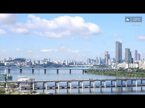 실시간 서울 한강 라이브캠, 재택근무 로파이 노동요, 반포대교 노을멍 ソウルライブ Seoul Hangang 4K Live Cam w/ Lofi 21/07/01~