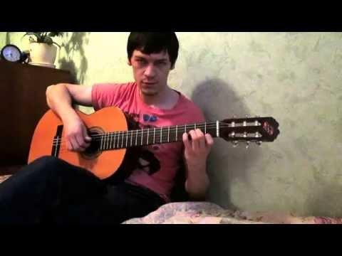 Любимые песни Ноты Аккорды для шестиструнной гитары