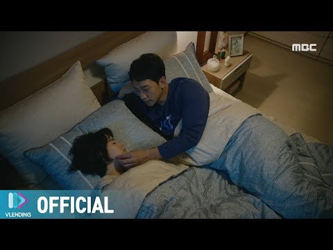 Download MV 김이지 - 내 맘이 그래요 웰컴2라이프 OST Part.2 Welcome2Life OST Part.2 Mp4 baru