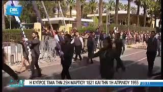 Embassy of Greece in Cyprus (NICOSIA)