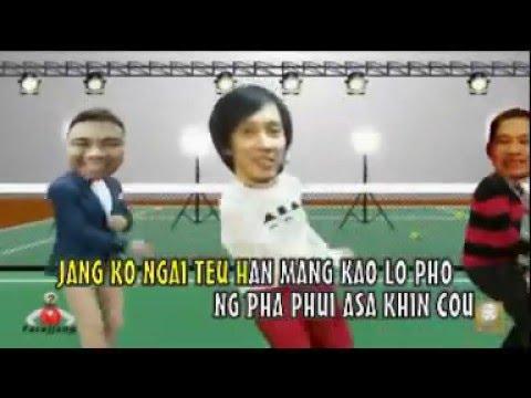 Athat Tjap - Ng Me Chong Phi Ko