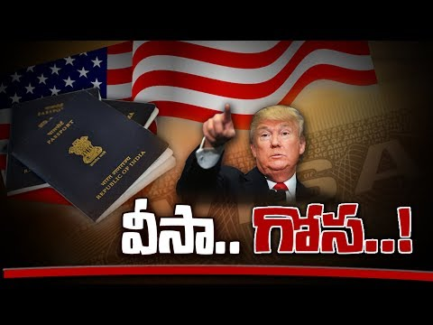 Big Banner | Trump Check To immigrants | H1B Visa Controversy | Bharat Today