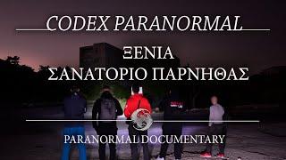 Σανατόριο Πάρνηθας - ΞΕΝΙΑ /Sanatorium XENIA/ Paranormal Documentary/ Codex Cultus Concept