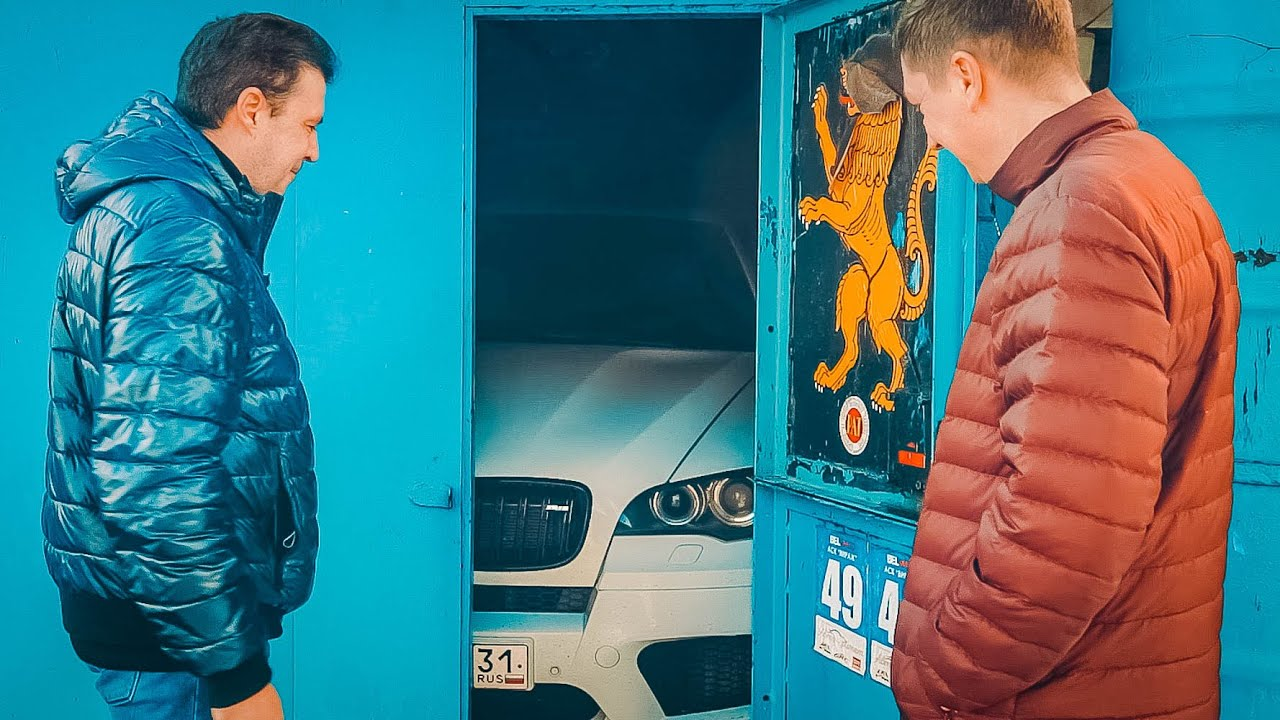 ГЕЛИК для НИЩИХ. КАК Я КУПИЛ BMW X6M.