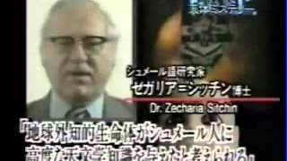 シュメール文明の謎 .wmv