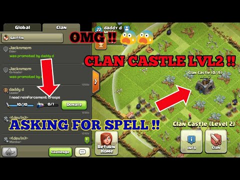 OMG !! 😨😨 HOW THIS CAN POSSIBLE !!? LVL2 CLAN CASTLE AND ASKING FOR SPELL !! COC STATION.