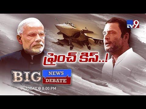 big-news-big-debate-rafale-scam-congress-vs-bjp-rajinikanth-tv9