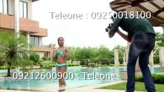AB Fast System From Teleone - Order Now @ 09212600900