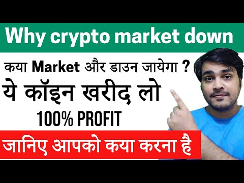 Crypto Market Crash | 1 Altcoin To Buy Now 2021 | Best Cryptocurrency To Invest 2021 | Top Altcoins