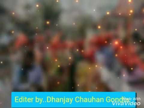 Rajabhoj Powari Song Part..1