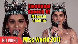Manushi Chhillar Emotional Speech | Tears In Eyes | Miss World 2017 Journey