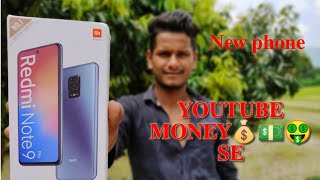 My First Redmi not 9 pro PHONE from YOUTUBE MONEY | My 4th Payment from YouTube